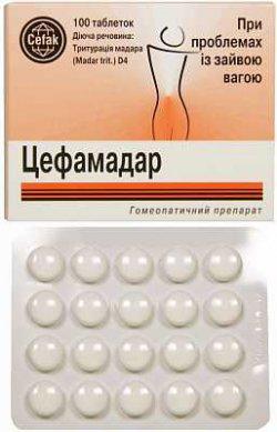препарат для похудения стифимол отзывы