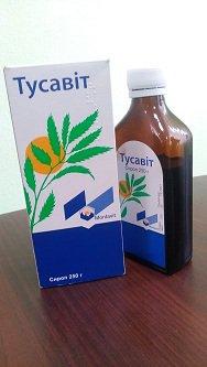 Тусавит - сироп для лечения кашля