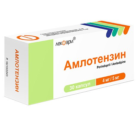 Лотензин дозировка и способ применения препарата