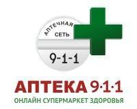 Интернет-аптека 9-1-1