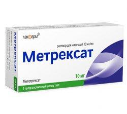 МЕТРЕКСАТ