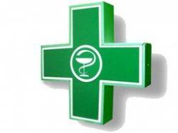 Служба доставки лекарств dostavkamed.com.ua