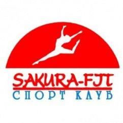 Спортивный клуб Sakura Fit