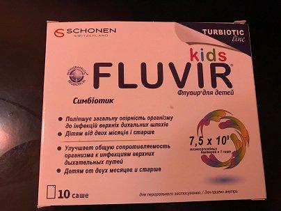 Флувир для детей - пробиотик