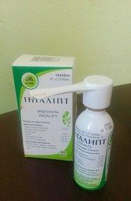 Ингалипт для лечения заболеваний горла