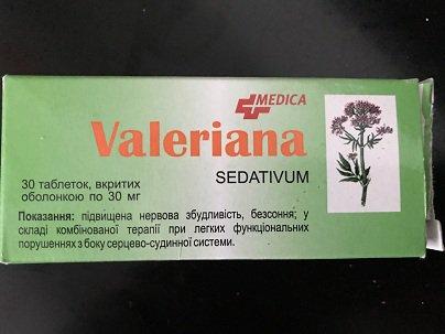 Капсулы Валериана при нервных расстройствах и нарушении сна