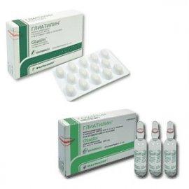 Глиатилин – инструкция по применению, цены, показания к применению