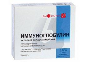 Прививка гаммаглобулин от чего