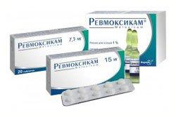 Как применять Ревмоксикам в различных формах таблетках свечах растворе для инъекций