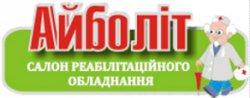 """Салон реабилитационного оборудования """"Айболит"""""""