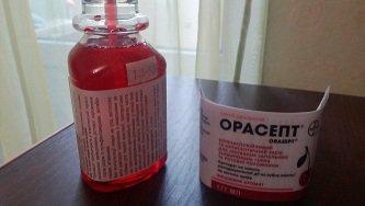 Спрей Орасепт для лечения заболеваний горла