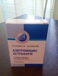 Антибиотик Азитромицин в лечении воспалении среднего уха