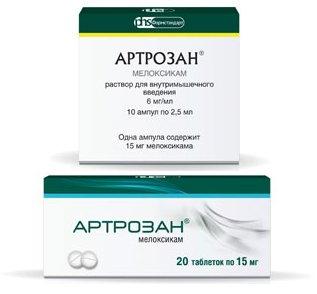 Артрозан - уколы таблетки способ применения и дозировки отзывы