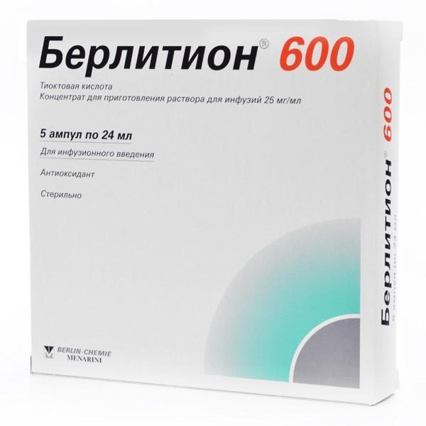 Берлитион инструкция по применению цена в украине