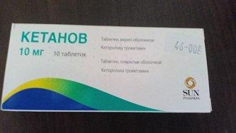 Таблетки Кетанов - сильное обезболивающее