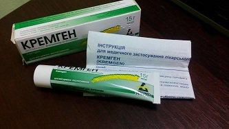 Кремген для лечения заболеваний кожи