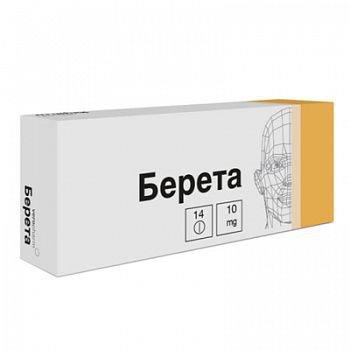 """Таблетки """"Берета"""": инструкция по применению, показания, аналоги, производитель, отзывы"""