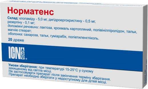 Состав препарата норматенс