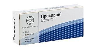 Стероиды в аптеке херсона кленбутерол в таблетках хабаровск