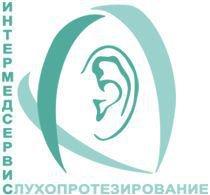 """Центр диагностики слуха """"Интермедсервис"""""""