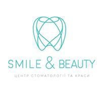 Центр стоматологии и красоты SMILE&BEAUTY