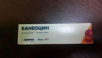 Мазь Банеоцин для лечения инфицированных ран