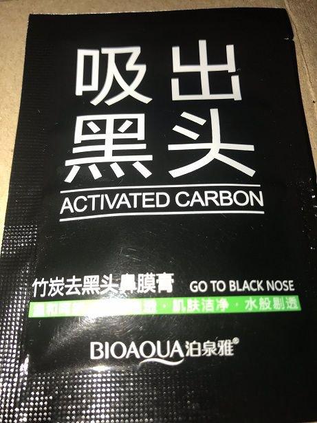 Black Mask для очищения пор