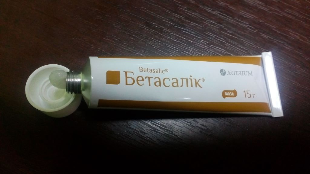 Мазь Бетасалик в лечении экземы