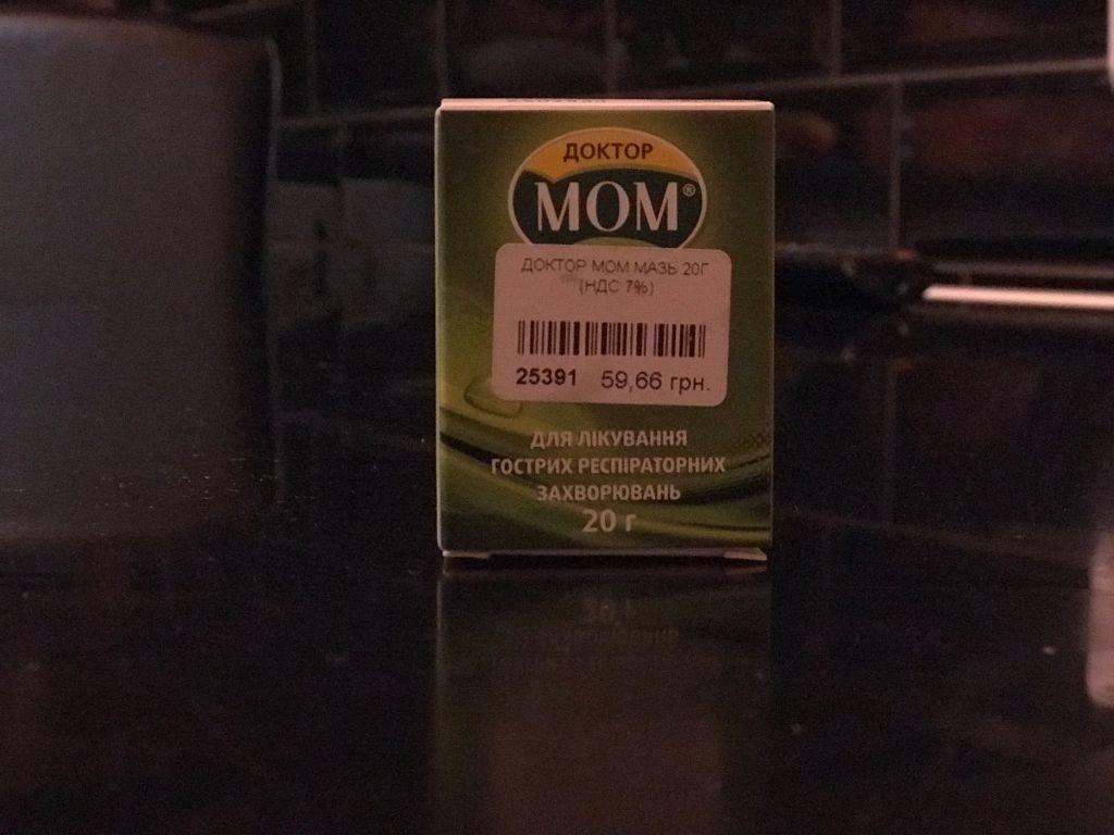 Мазь Доктор МОМ - эффективное лекарство в лечении ОРЗ