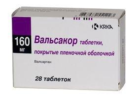 Вальсакор цена в Москве от 337 руб., купить Вальсакор, отзывы и инструкция по применению