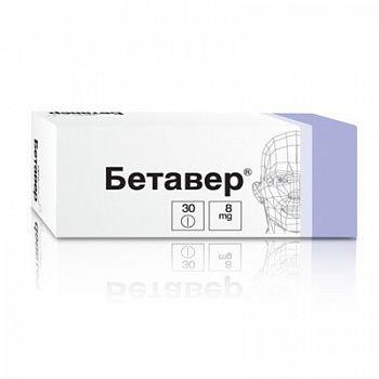 Бетавер цена в Перми от 220 руб., купить Бетавер, отзывы и инструкция по применению