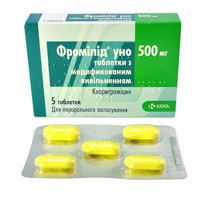 Фромилид Уно цена в Томске от 252 руб., купить Фромилид Уно, отзывы и инструкция по применению