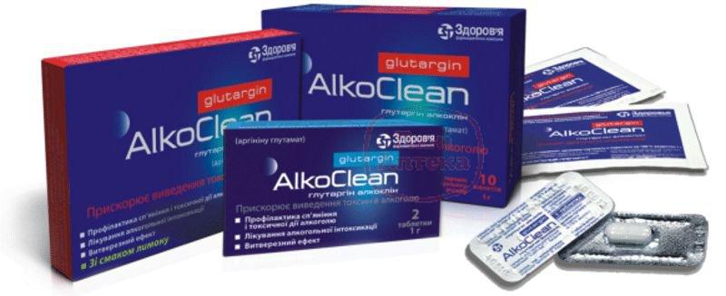 Глутаргин Алкоклин: инструкция по применению, отзывы