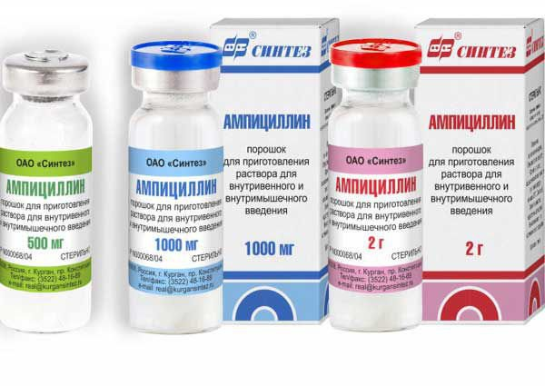 Ампициллин инструкция по применению в таблетках отзывы