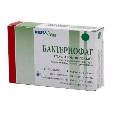 Как применяют стафилококковый бактериофаг от золотистого стафилококка?