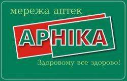 """Сеть аптек """"Арника"""""""