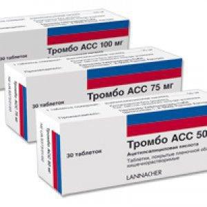 Описание препарата ТромбоАСС и его действие