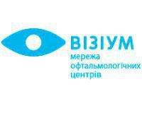 Центр восстановления зрения Визиум на Оболони