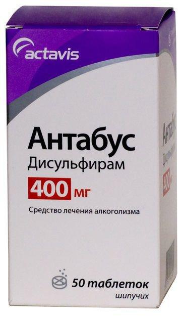 Антабус купить, Цена на Антабус в Москве, инструкция по применению, отзывы, аналоги