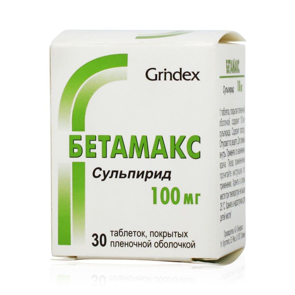 БЕТАМАКС (BETAMAKS) инструкция по применению