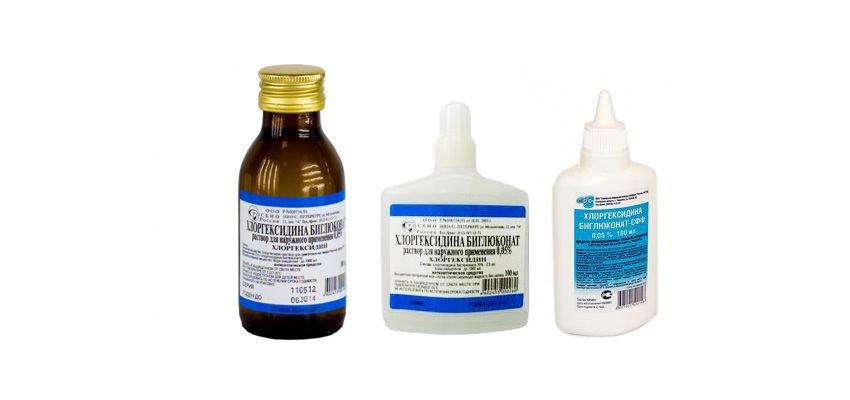 Биглюконат Хлоргексидина и инструкция по применению раствора