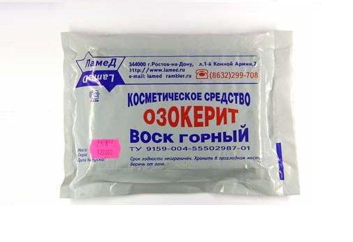 Лечение озокеритом показания. Озокерит показания применение и противопоказания