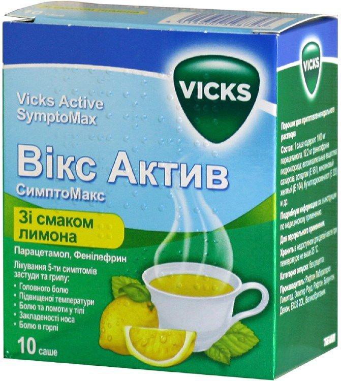 Викс Актив цена в Москве от 211 руб., купить Викс Актив, отзывы и инструкция по применению