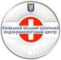 Киевский городской клинический эндокринологический центр (КГКЭЦ)