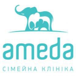 Амеда (Ameda) ЖК Барселона
