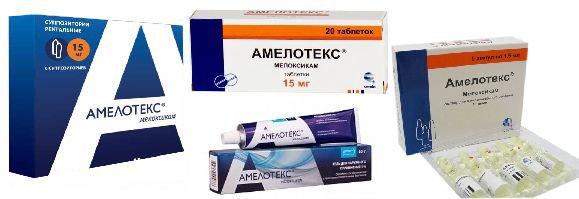 Амелотекс мазь уколы таблетки инструкция по применению отзывы