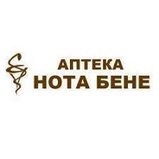 Аптека Нота Бене
