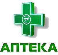"""Аптека """"PANAKEIA PHARMA"""""""