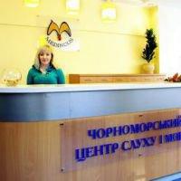 """Черноморский центр слуха и речи """"Мединкус"""" фото"""