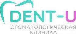 Стоматологическая клиника DENT-U